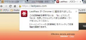googlechrome2