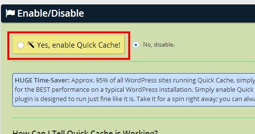 quickcache設定1